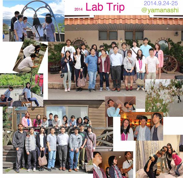 2014_lab_trip.png