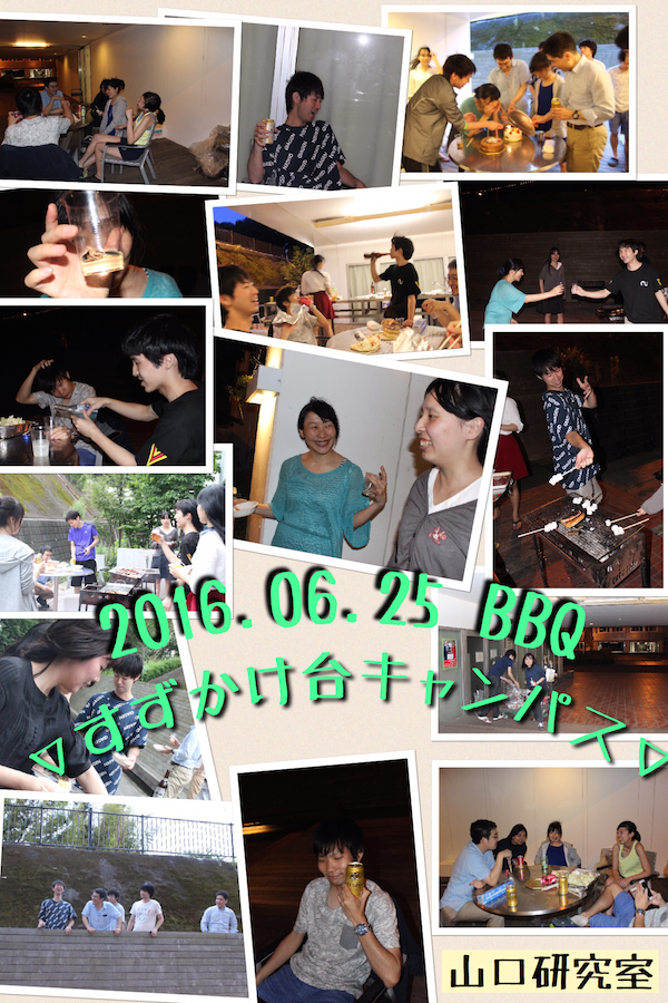 2016-06-25BBQサム.png