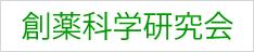 banner_souyaku.png